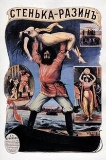 Stenka Razin - Poster / Capa / Cartaz - Oficial 1