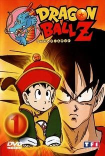 Dragon Ball Z (1ª Temporada) - Poster / Capa / Cartaz - Oficial 14
