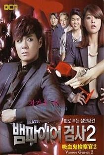 Vampire Prosecutor (2ª Temporada) - Poster / Capa / Cartaz - Oficial 3