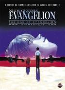 The End of Evangelion (The End of Evangelion)