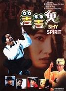 Shy Spirit (Pa xiu gui)