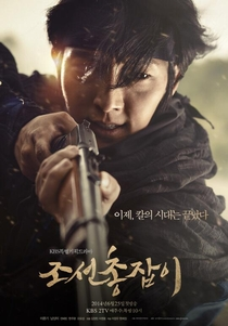 Gunman in Joseon - Poster / Capa / Cartaz - Oficial 3