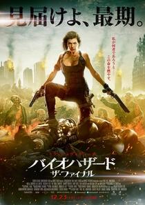 Resident Evil 6 - O Capítulo Final - Poster / Capa / Cartaz - Oficial 13