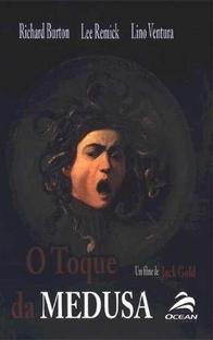 O Toque da Medusa - Poster / Capa / Cartaz - Oficial 14