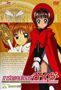 Sakura Card Captors (1ª Temporada) - Poster / Capa / Cartaz - Oficial 13