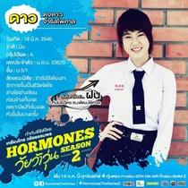 Hormones (2ª Temporada) - Poster / Capa / Cartaz - Oficial 7