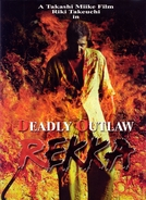 Deadly Outlaw: Rekka (Jitsuroku Andô Noboru kyôdô-den: Rekka)