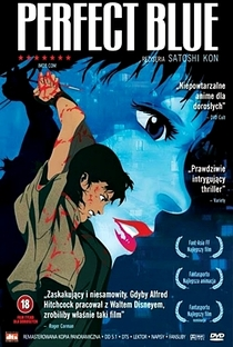 Perfect Blue - Poster / Capa / Cartaz - Oficial 9
