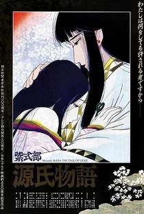 Genji Monogatari - Poster / Capa / Cartaz - Oficial 2
