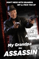 My Grandpa the Assassin (My Grandpa the Assassin)