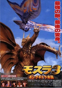 Mothra 3: O Ataque de King Guidorah - Poster / Capa / Cartaz - Oficial 3