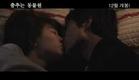 Korean Movie 춤추는 동물원 (Dancing Zoo. 2009) Trailer