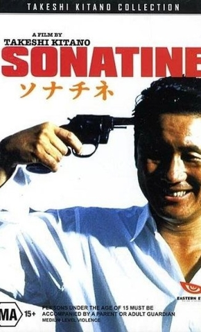 Adrenalina Máxima - 5 de Junho de 1993 | Filmow