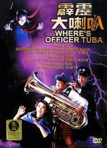Where's Officer Tuba - Poster / Capa / Cartaz - Oficial 1