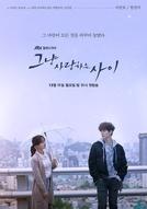 Just Between Lovers (Geunyang Saranghaneun Sai)