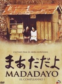 Madadayo - Poster / Capa / Cartaz - Oficial 7