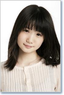 Ono Karin - Poster / Capa / Cartaz - Oficial 1