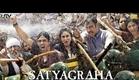 Satyagraha Trailer | Amitabh Bachchan | Ajay Devgn | Kareena Kapoor Khan