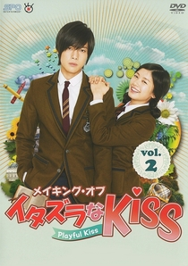 Mischievous Kiss - Poster / Capa / Cartaz - Oficial 2
