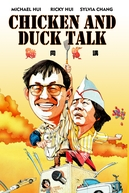 Chicken and Duck Talk (Gai tung ngap gong)