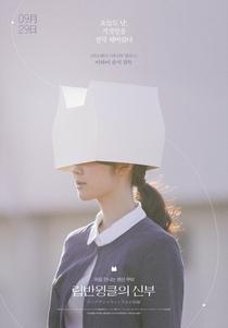 Uma Noiva Para Rip Van Winkle - Poster / Capa / Cartaz - Oficial 3