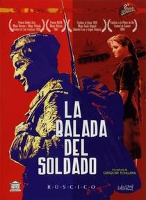 A Balada do Soldado  - Poster / Capa / Cartaz - Oficial 1