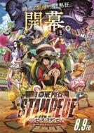 One Piece Stampede (One Piece Stampede)