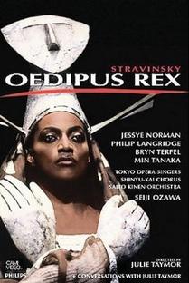 Oedipus Rex - Poster / Capa / Cartaz - Oficial 1
