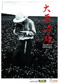 Haruo Ohara - Poster / Capa / Cartaz - Oficial 1