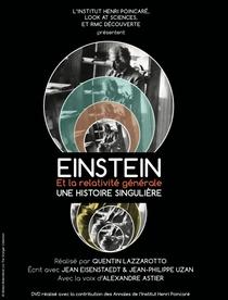 Einstein et la Relativité Générale: Une Histoire Singulière - Poster / Capa / Cartaz - Oficial 1