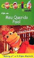 Cocoricó - Meu Querido Paiol - Poster / Capa / Cartaz - Oficial 1