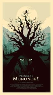 Princesa Mononoke - Poster / Capa / Cartaz - Oficial 3