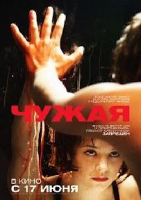 The alien girl      (Chuzhaya) - Poster / Capa / Cartaz - Oficial 1