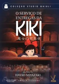 O Serviço de Entregas da Kiki - Poster / Capa / Cartaz - Oficial 43