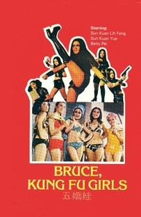 Bruce, Kung Fu Girls - Poster / Capa / Cartaz - Oficial 1