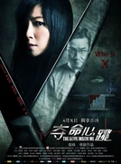 The Devil Inside Me (Duo ming xin tiao)