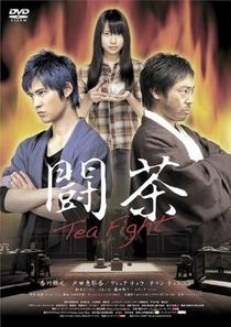 Tea Fight - Poster / Capa / Cartaz - Oficial 3