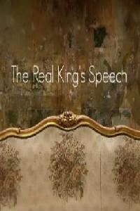 O Verdadeiro Discurso do Rei  - Poster / Capa / Cartaz - Oficial 1