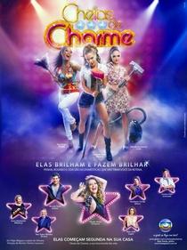 Cheias de Charme - Poster / Capa / Cartaz - Oficial 3