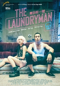 The Laundryman - Poster / Capa / Cartaz - Oficial 1