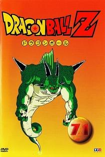 Dragon Ball Z (9ª Temporada) - Poster / Capa / Cartaz - Oficial 27