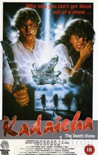 Kadaicha - Poster / Capa / Cartaz - Oficial 2