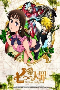 The Seven Deadly Sins (1ª Temporada) - Poster / Capa / Cartaz - Oficial 7