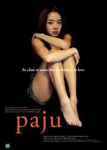 Paju - Poster / Capa / Cartaz - Oficial 3