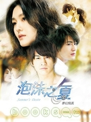 Summer's Desire (Pao Mo Zhi Xia)