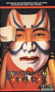 Sombra do Tigre - Poster / Capa / Cartaz - Oficial 1