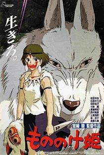Princesa Mononoke - Poster / Capa / Cartaz - Oficial 10