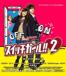 Switch Girl!! (2ª Temporada) (スイッチガール!!2 / Suicchi Gaaru!! 2)