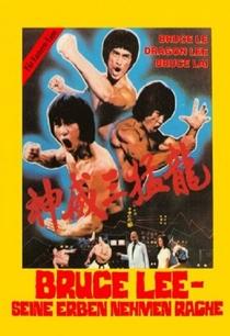 Os Clones de Bruce Lee - Poster / Capa / Cartaz - Oficial 3