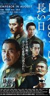 The Emperor in August (Nihon no ichiban nagai hi ketteiban)